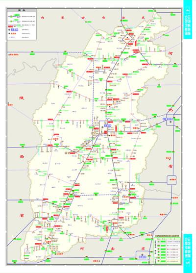 山西省公路网地图集(2013版)(最新国家高速公路
