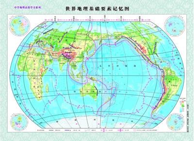 0/山东省地图出版社 编