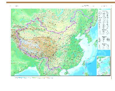 中国分省地图集(全彩页铜版纸印刷,内容精心编制,信息丰富,政区、地形、城市地图现势性强,了解中国的最佳工具) /¥44.0/无/无/图书音像,图书,生活,地图-易购图书比价频道