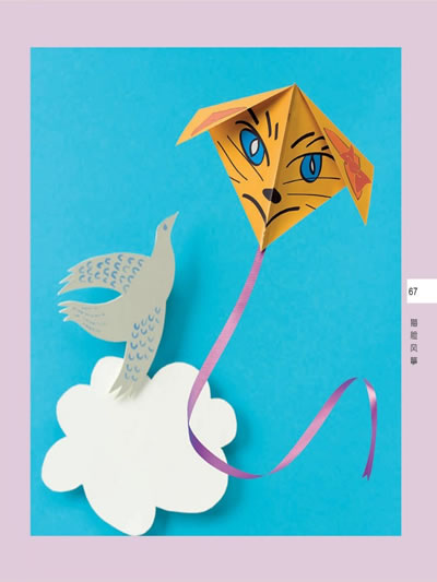 一起玩会飞的折纸(35款纸飞机,纸风筝等会飞折纸,超值附赠作品纸样30