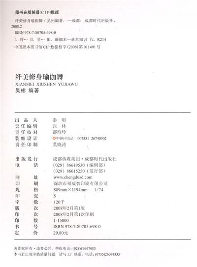 江苏 插图 在线/书摘与插画...