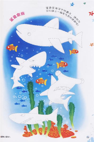 海洋动物智力七巧板