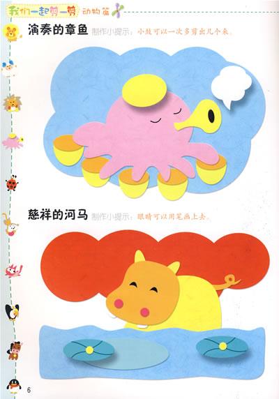 动物海马和河马的图片