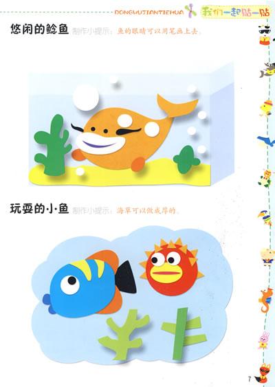 小鸡玩耍儿童画