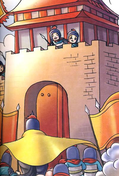 孩子最喜爱的中国传统故事(一):杨家将