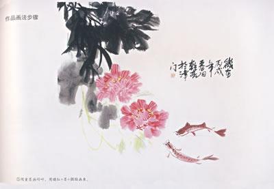 初学中国画之画鱼