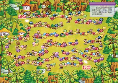 儿童迷宫游戏图大迷宫儿童迷宫图片儿童迷宫