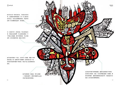 川美铅笔创意设计画