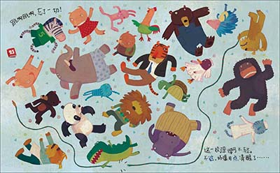幼儿图画书绘本