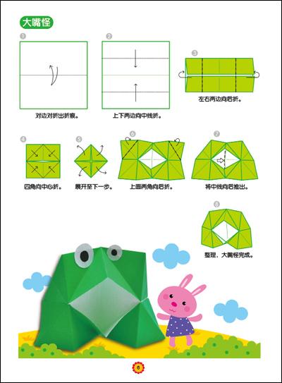 宝宝折纸4~5岁基础篇——小红花/22453335