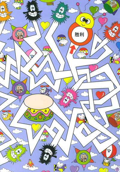 卡通国际跳棋棋子图片
