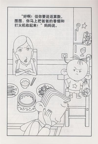 父亲的素描画-给爸爸洗脚的铅笔画   img35.ddimg.cn 宽400x584高   不可思议的铅笔图片