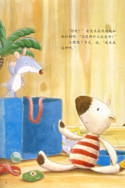 系列儿童书畅销