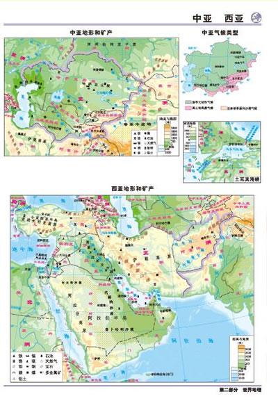 欧洲西部地形图手绘