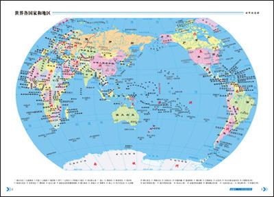 冰岛地图高清中文版