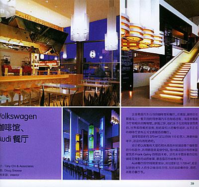 本书适合建筑院校师生,室内设计从业人员及对餐饮,娱乐,休闲室内设计