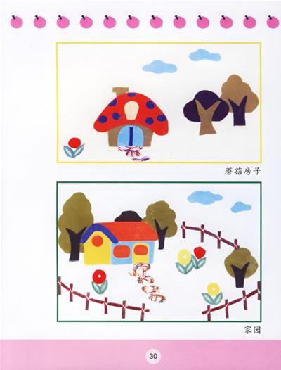 童书 益智游戏 创意手工书 布贴·纸帖  内容简介 小朋友们,你们想