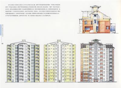 景观·建筑设计手绘传达(重点书)