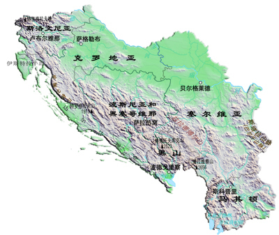 克罗地亚 波斯尼亚和黑塞哥维那