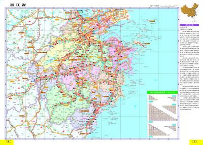 台州市区域地图