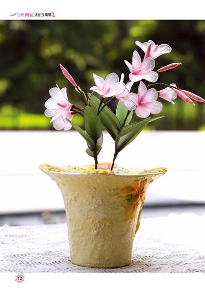 西瓜雕刻芙蓉花图片
