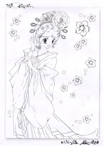 动漫卡通古装美少女; 典雅古装秀-美少女幻彩填色书