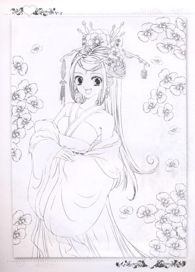 古装美少女/¥0