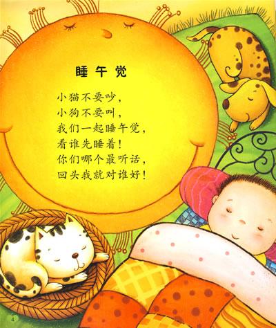 小兔乖乖故事简笔画