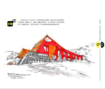 建筑设计手绘效果图表现(学习建筑设计手绘表现必备)