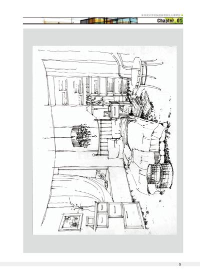 室内设计手绘快速表现技法火星课堂