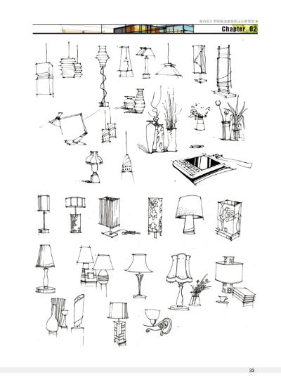 室内设计手绘快速表现技法火星课堂-图书杂志-小说