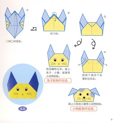 在折纸的过程中,需要运用观察力