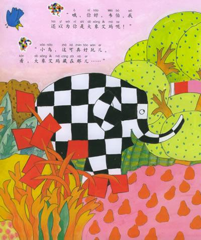幼儿园《学习活动》图画故事书(全八册)详细介绍