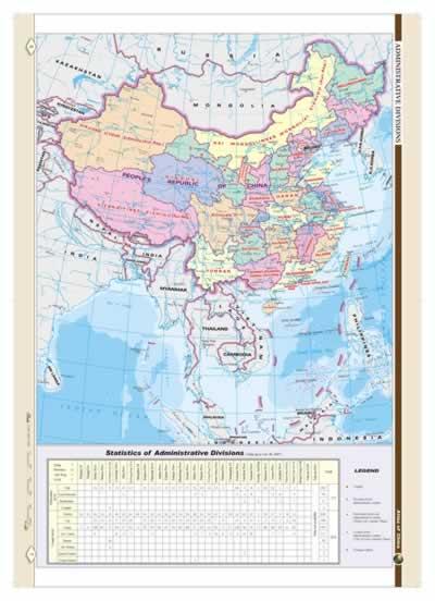 中国地图集(英文版) /杜秀荣-图书杂志-旅游/地图