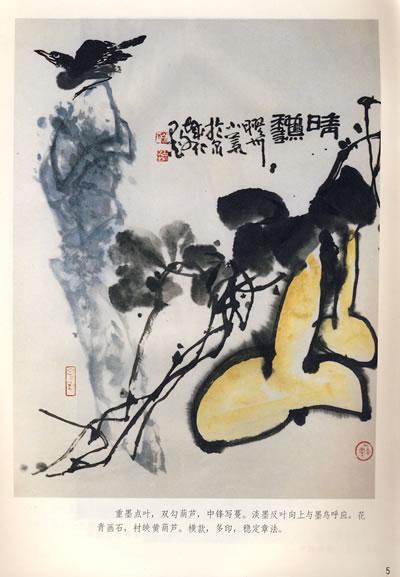 国画葫芦图片步骤