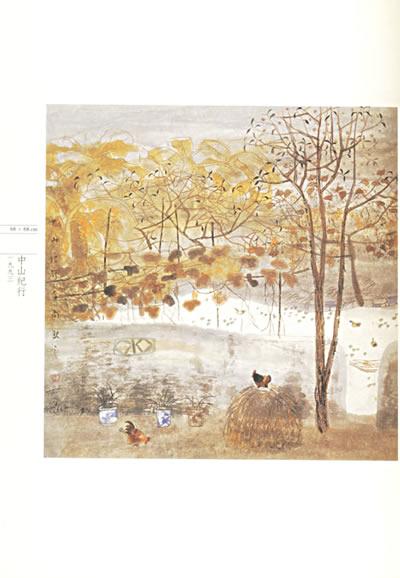 津津乐道描述着在人们看业也许微不足道的一砖一石,一滴水,一片树叶.图片