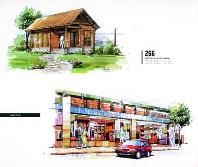 建筑设计手绘效果图/手绘表现技法