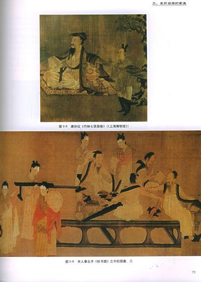 了解中国传统优秀文化的积淀;也能在微观上得到古代图片