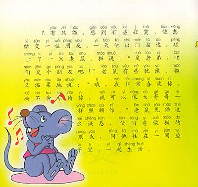 手抄报分享 我和我的好朋友手抄报  我的中国心 宽448×252高