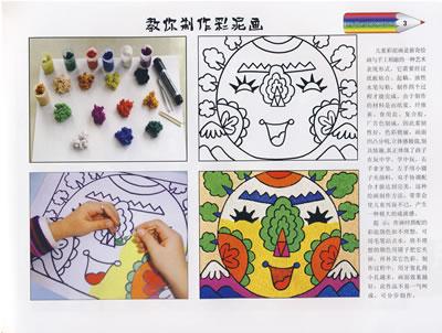 儿童线描画奶牛 儿童画儿童蜡笔画课堂教学场景
