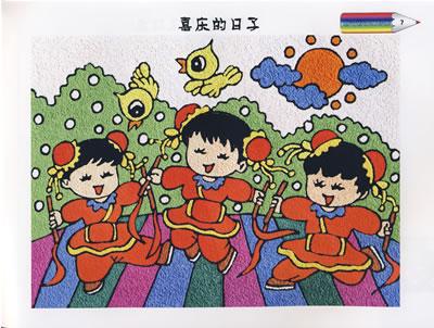 幼儿教师示范画