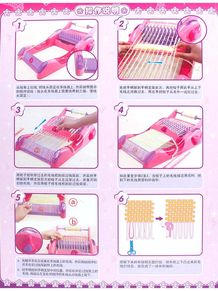 包装清单 织布机,梳子,梭子,首饰盒,小珠子,细线卷,塑料针,毛线(白色
