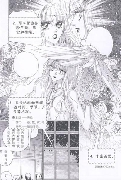 动漫首页 四格漫画 爱情公寓漫画版_乐乐简笔画