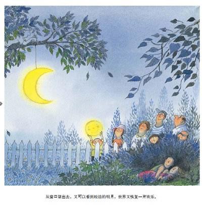 卡通 漫画 月亮忘记了/1《月亮忘记了》第一部分(图)...