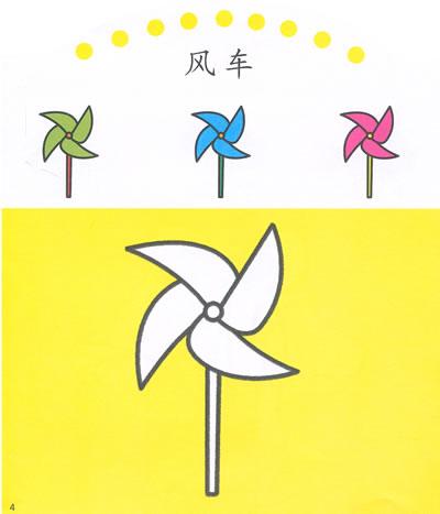 儿童涂鸦水果空白素材