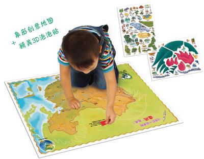 宝宝动手贴地图