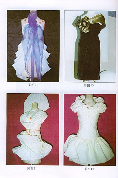 方法与步骤,对生活类,艺术类典型服装立体裁剪的分析