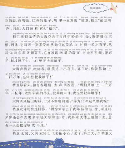 嫦娥仙子简笔画 - syxykdhzx.net