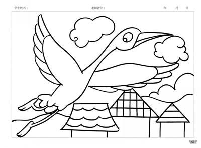 六年级水彩笔邻近色画