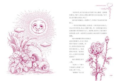 玫瑰花手绘唯美壁纸